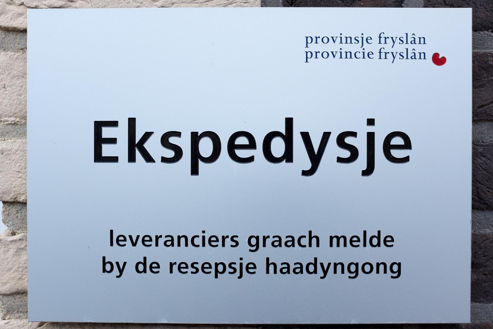WeekendjeFriesland-148